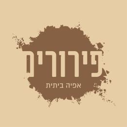 Piurim_Logo 3004